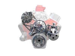 SBC Front Engine Dress Up kit